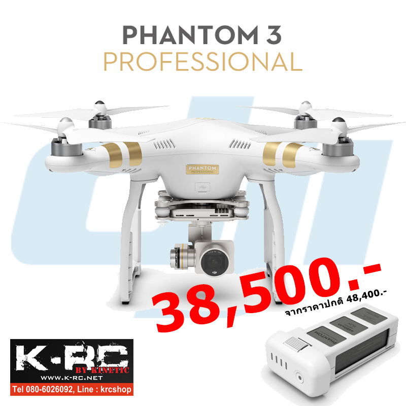 DJI Phantom 3 Professional �ҤҶ١ �ҤҾ���� �բͧ���