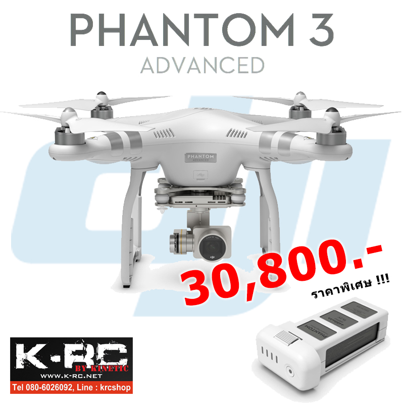 DJI Phantom 3 Advanced �ҤҶ١ �ҤҾ���� �բͧ���